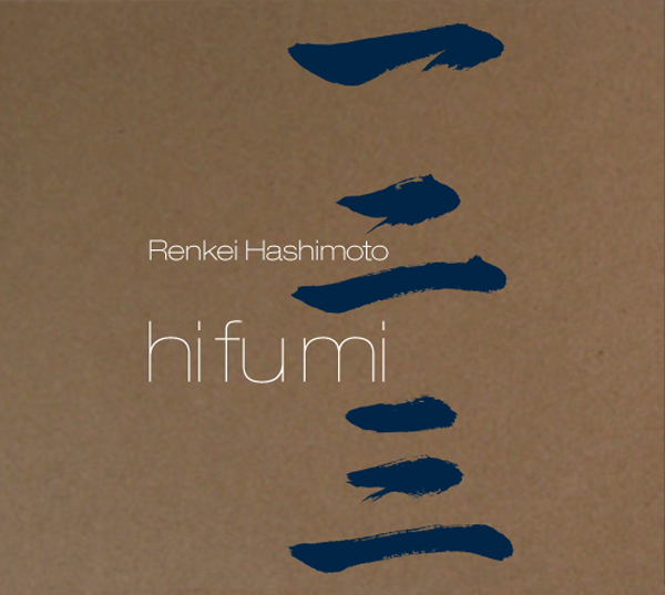 Hi Fu Mi: CD Cover